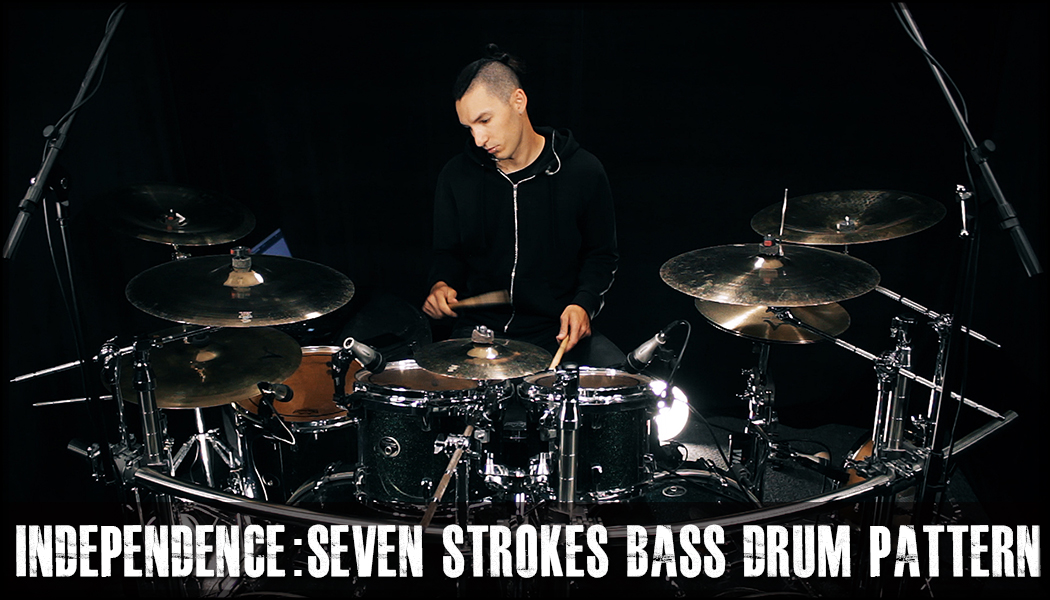Seven Strokes Bass Drum Independence course image